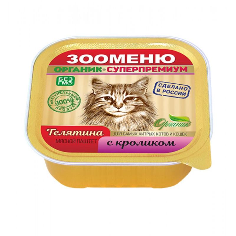 ЗООМЕНЮ для кошек Мясной паштет «Телятина с кроликом» (16 шт.)