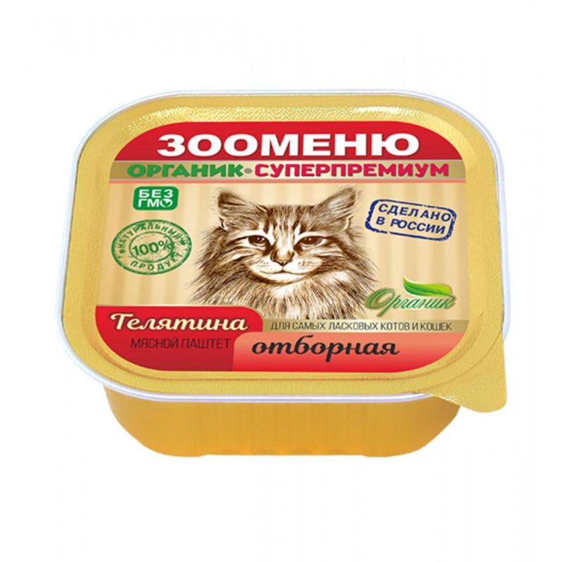 ЗООМЕНЮ для кошек Мясной паштет «Телятина Отборная» (16 шт.)