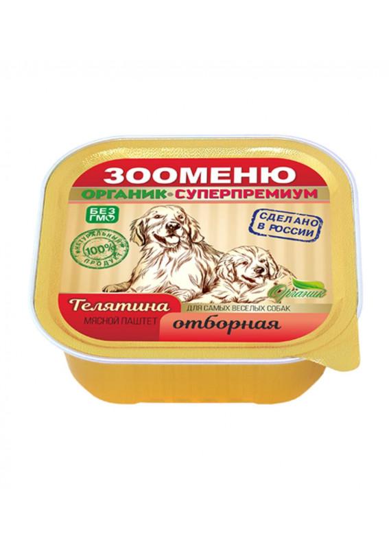 ЗООМЕНЮ для собак Мясной паштет «Телятина отборная» (16 шт.)