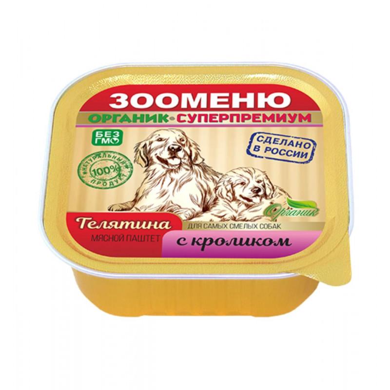 ЗООМЕНЮ для собак Мясной паштет «Телятина с кроликом» (16 шт.)