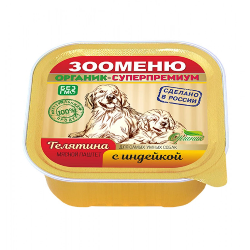 ЗООМЕНЮ для собак Мясной паштет «Телятина с индейкой» (16 шт.)