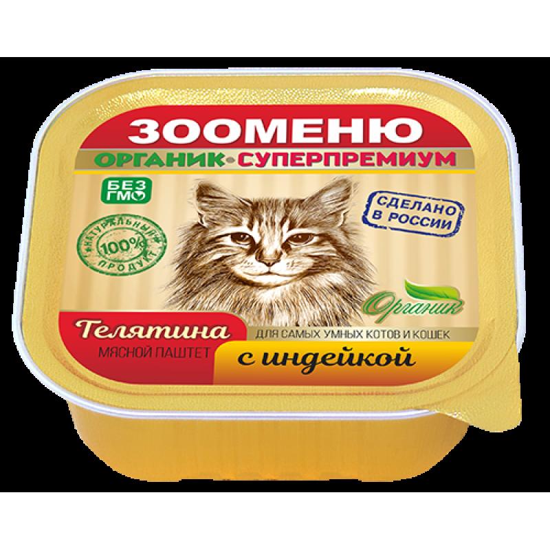 ЗООМЕНЮ для кошек Мясной паштет «Телятина с индейкой» (16 шт.)